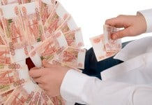 Реальная и номинальная зарплата