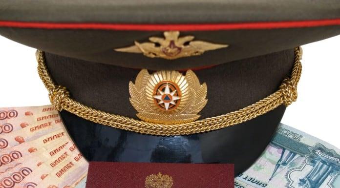 Повышение пенсии для военных