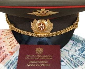 военная пенсия по выслуге лет