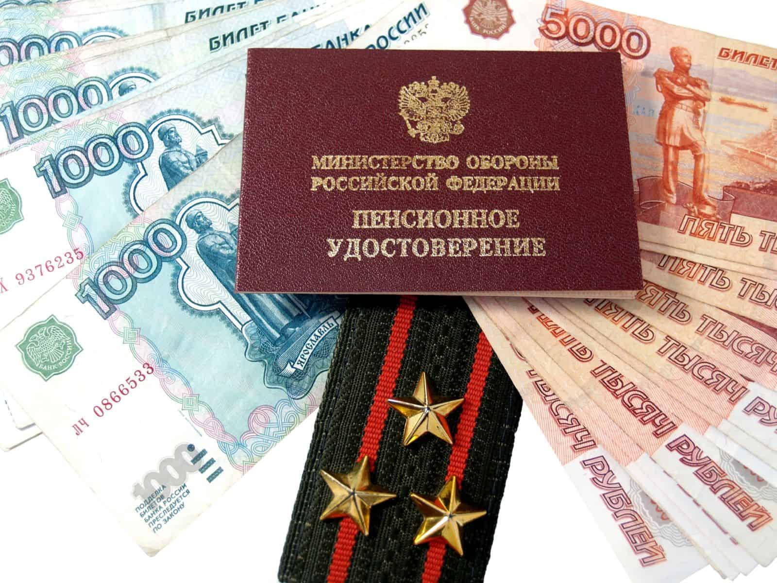 Минимальные размеры пенсии по москве и московской области