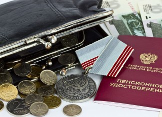 вторые пенсии военным пенсионерам