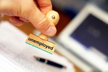 статус безработного