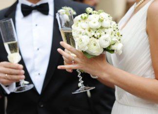 материальная выплата в связи с бракосочетанием