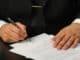 соглашение об увольнении