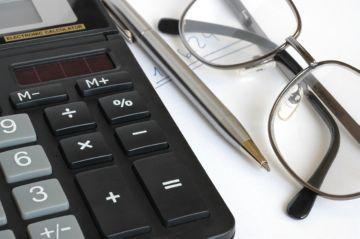 понятие страховой пенсии
