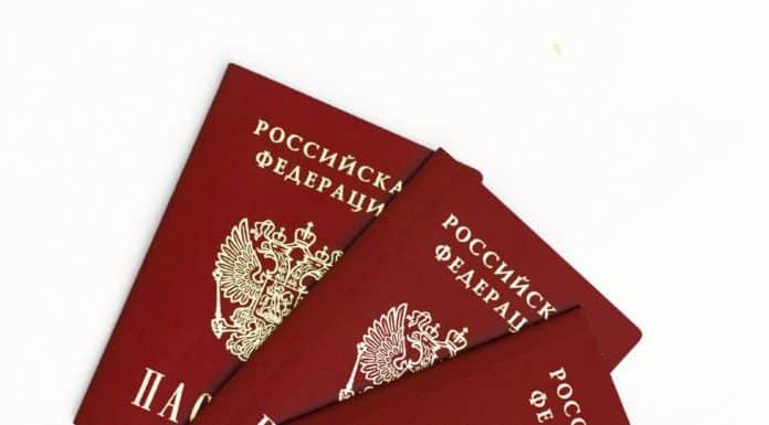временная регистрация в москве