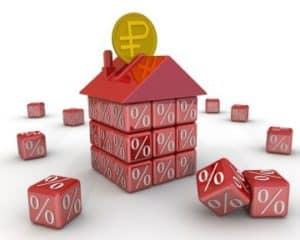 как бюджетнику взять ипотеку вдоль