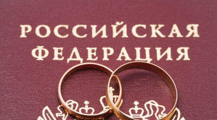 Смена паспорта при смене фамилии после замужества