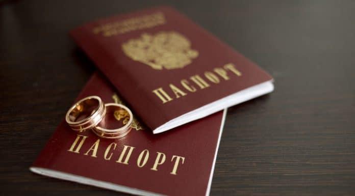 смена фамилии после замужества документы 2017