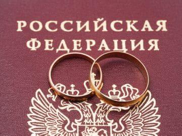 российский паспорт и деньги