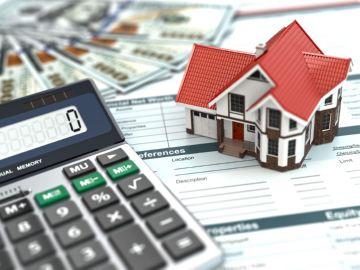 приобретение земли в ипотеку