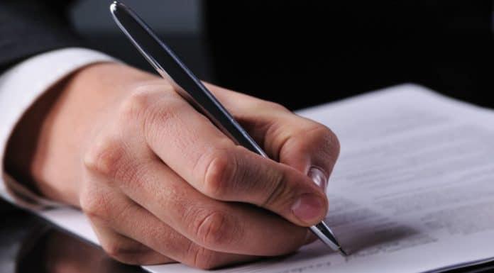заявление о предоставление земельного участка