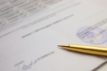 договор об установлении сервитута