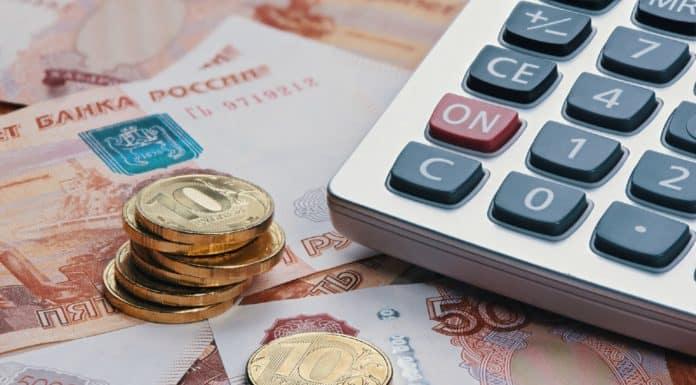 срок уплаты авансовых платежей по земельному налогу