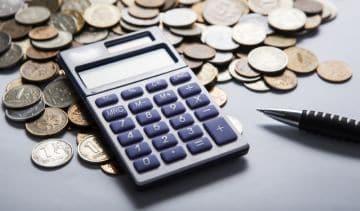 расчет налоговой ставки