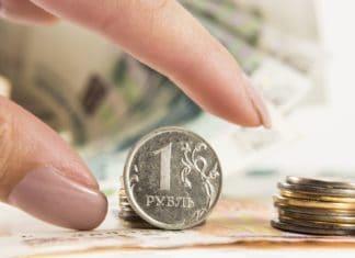 штраф за несвоевременную сдачу налог декларации по земельному налогу
