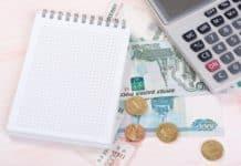 льготы по земельному налогу для пенсионеров в ленинградской области
