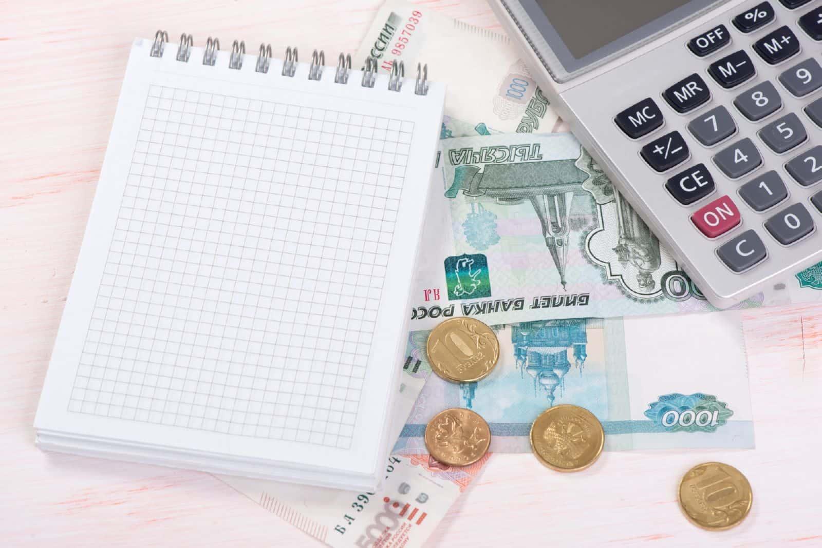 Доплата к пенсии работающему пенсионеру в 2014 году сумма