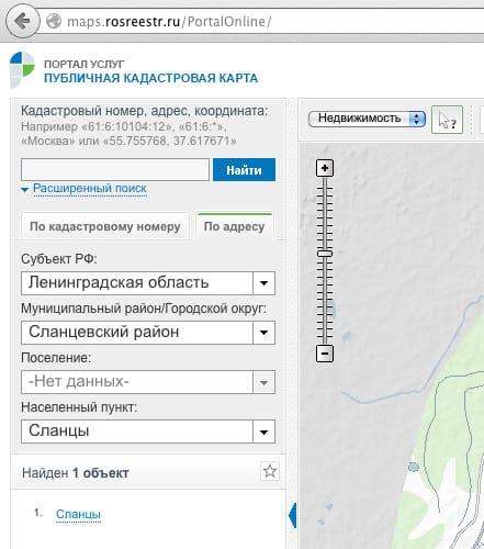 использование публичной кадастровой карты