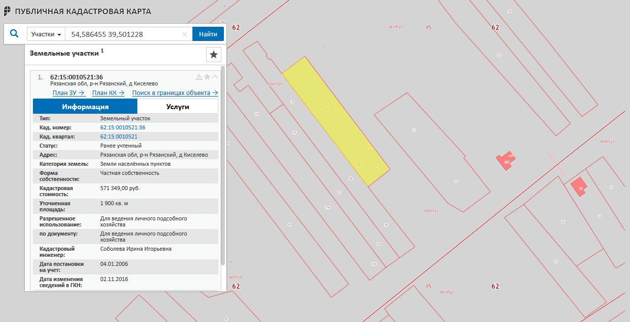 карта на сайте Росреестра