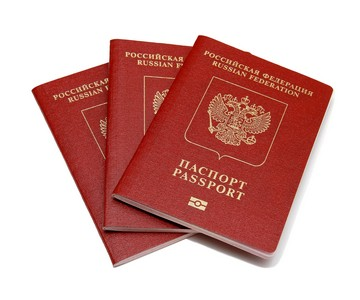 Замена паспорта через  дней после смены фамилии