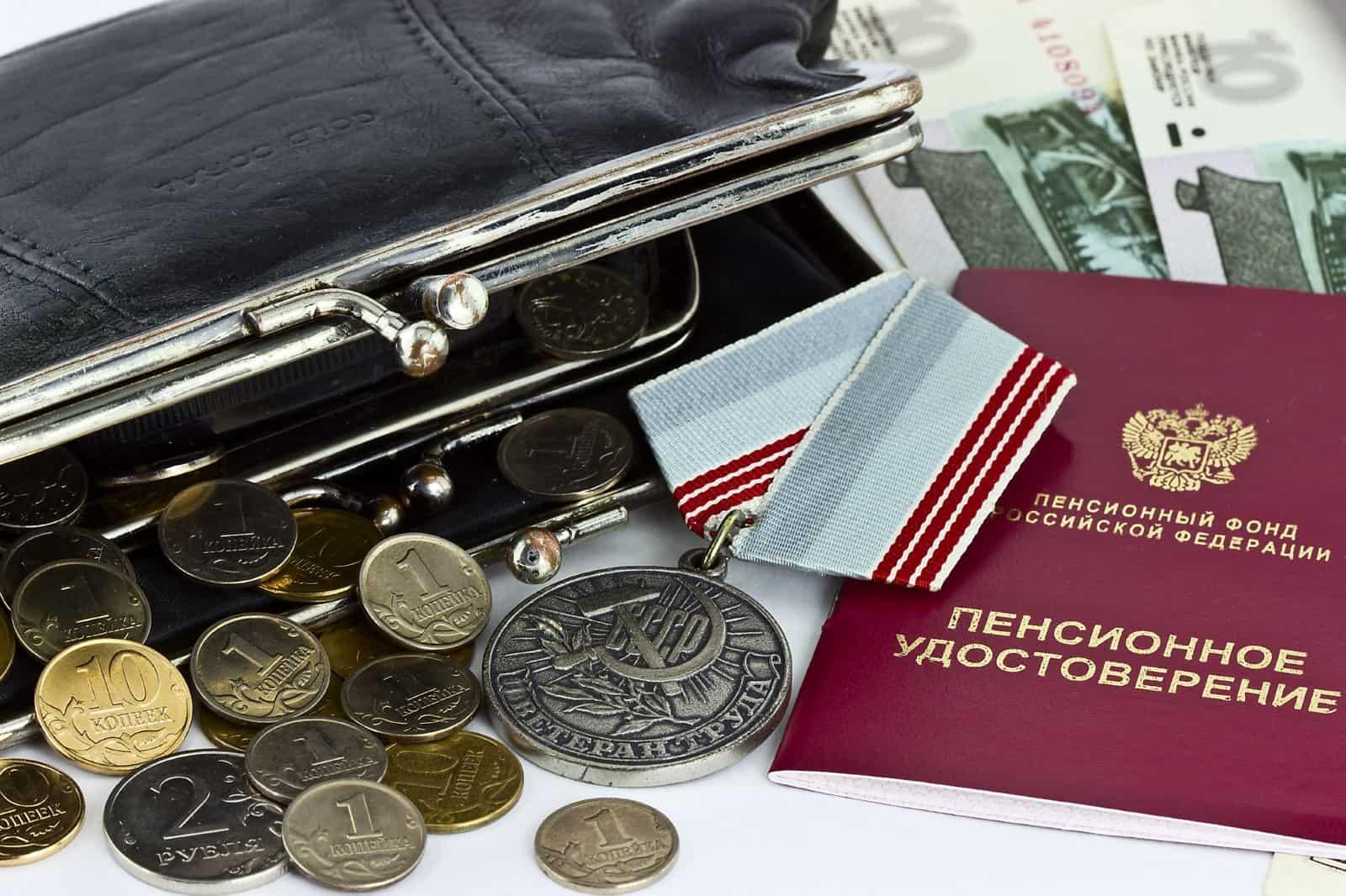 Дополнительная гражданская пенсия военным пенсионерам после 60 лет