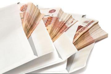 Крупная сумма в русских рублях