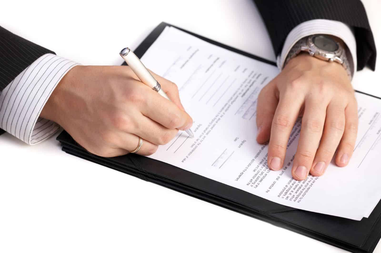 Коллективный договор о материальной ответственности