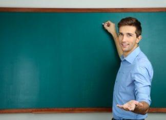 удлиненные отпуска педагогическим работникам