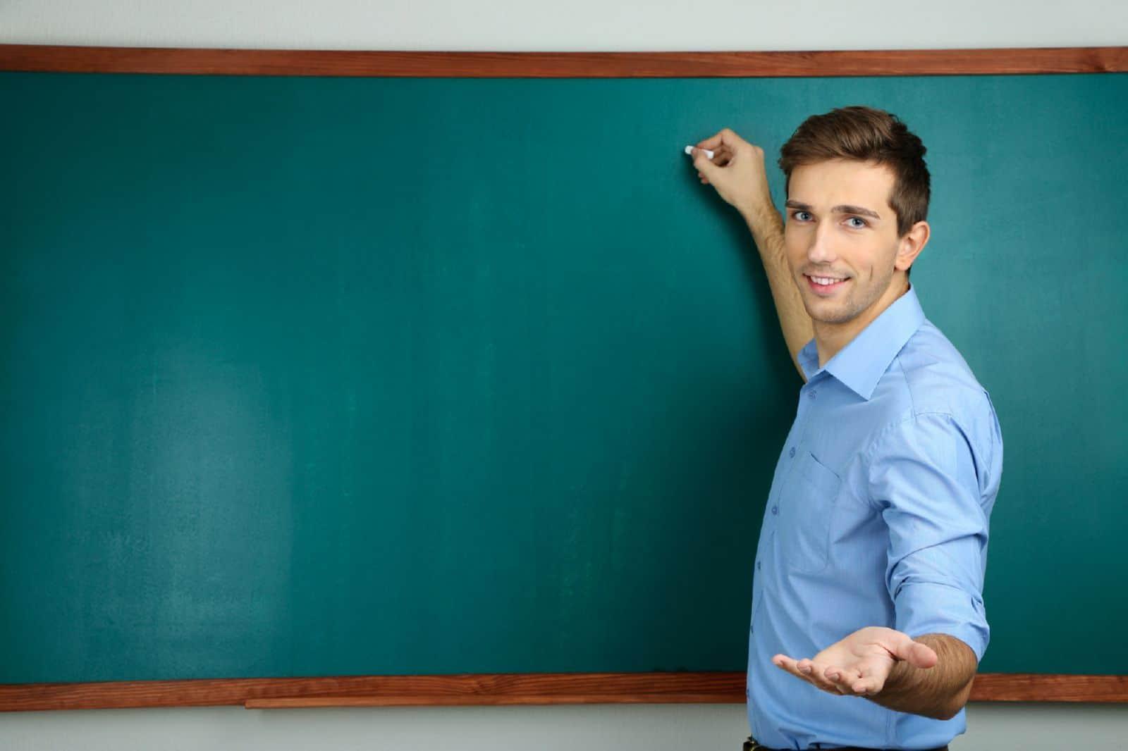 Удлиненный отпуск для педагогических работников