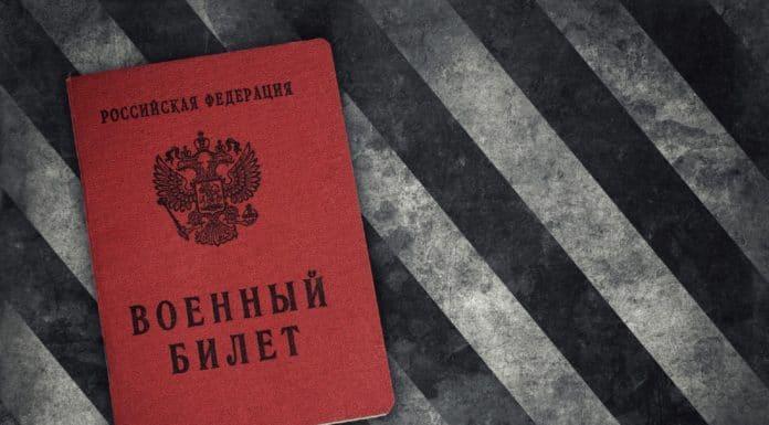 военный билет при приеме на работу