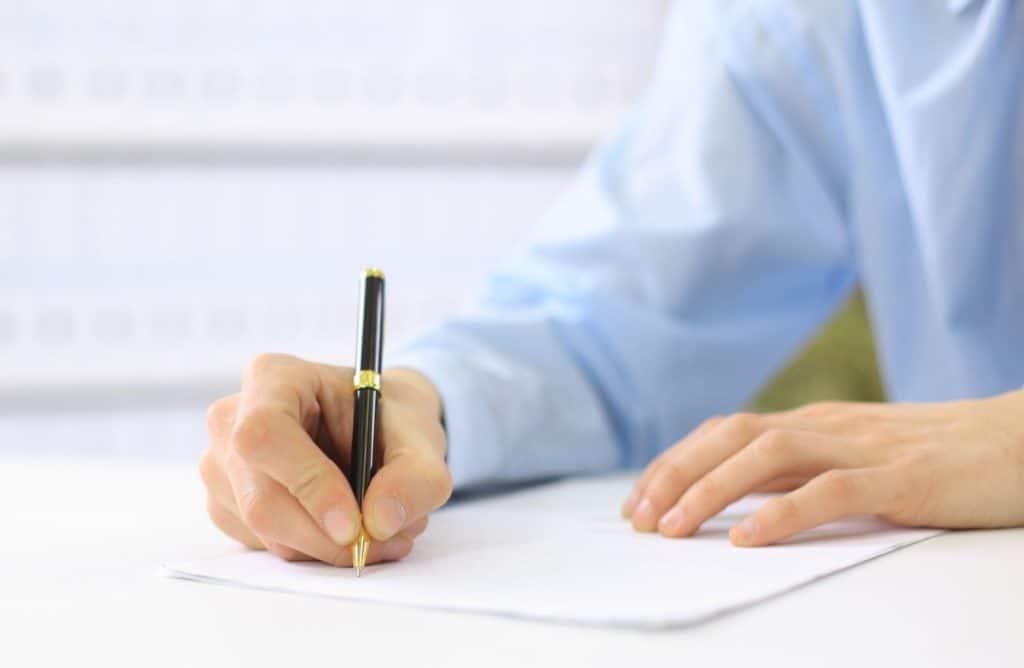 письмо потенциальному работодателю