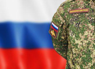отпуск военнослужащим РФ