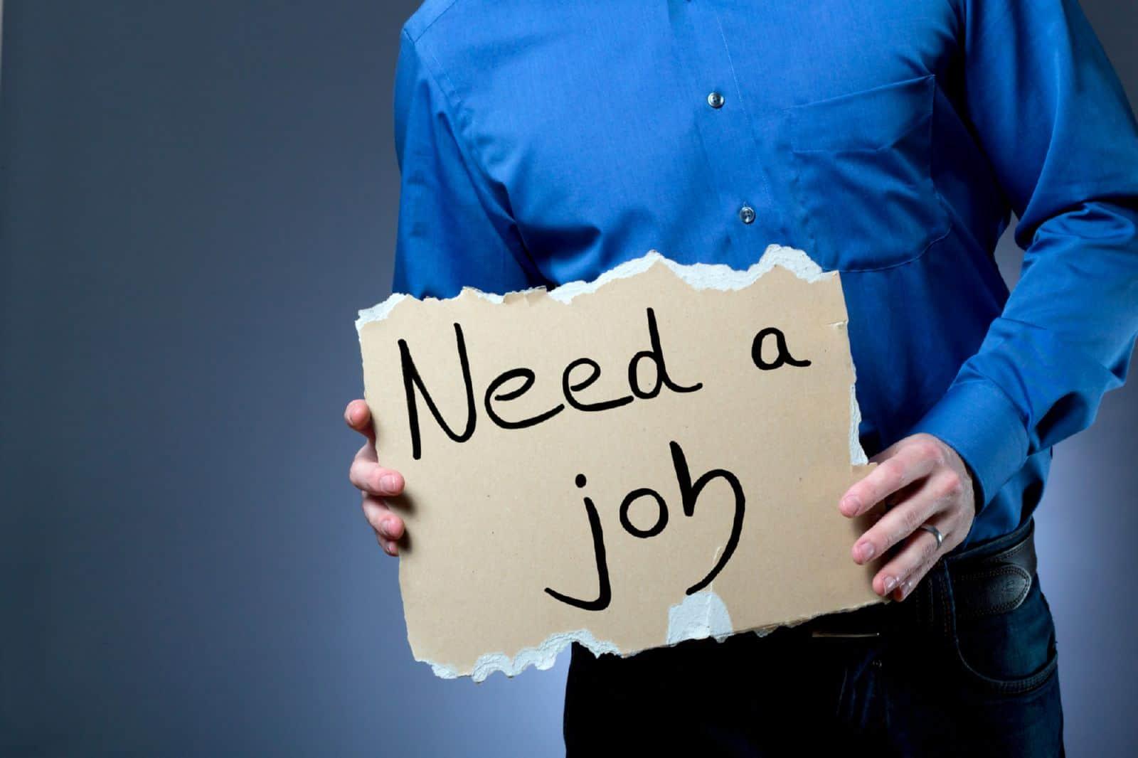 как искать работу