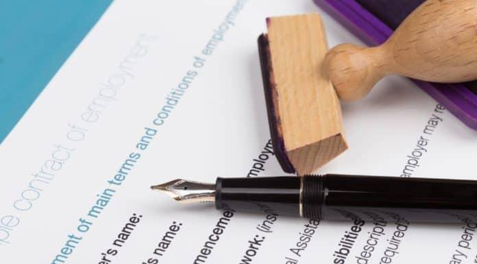 дополнительное соглашение к трудовому договору о продлении срока действия