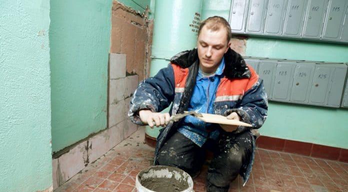 что входит в текущий ремонт многоквартирного дома