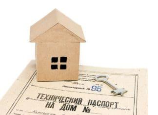 технический паспорт на квартиру где получить