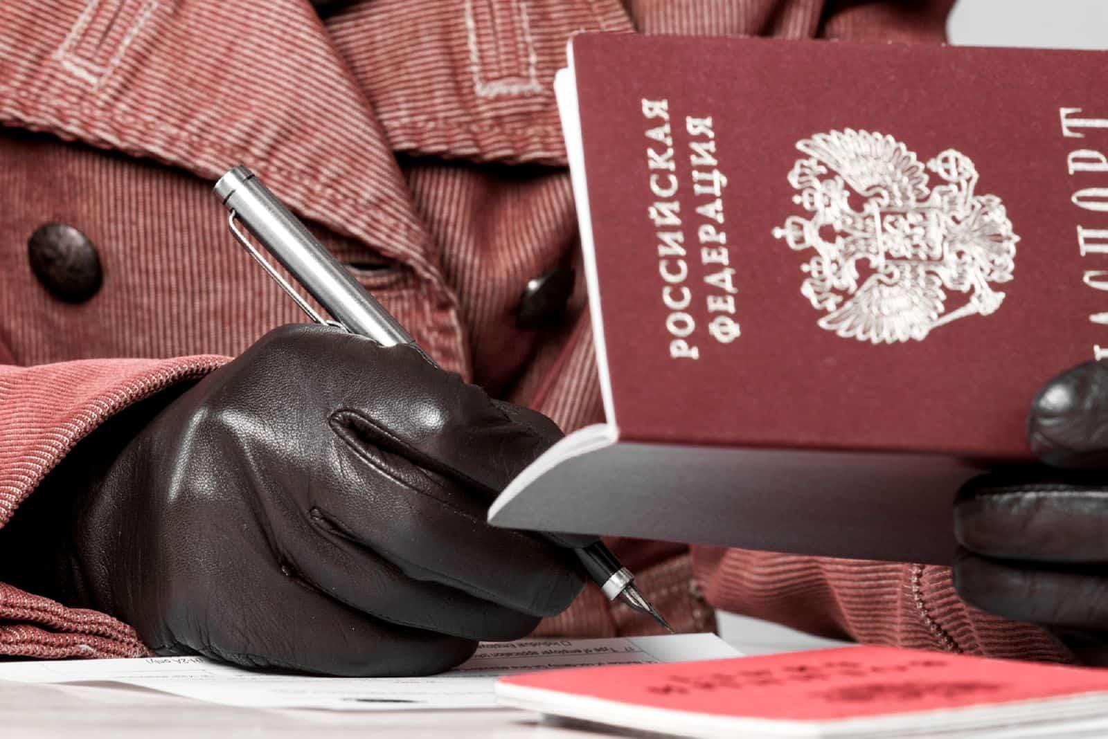Кто несет ответственность за регистрацию временного пребывания