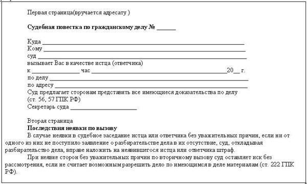 Договор поставки материала образец 2019-2019 скачать бесплатно