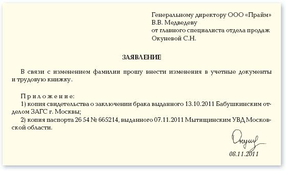 Рвп закон рф 2019
