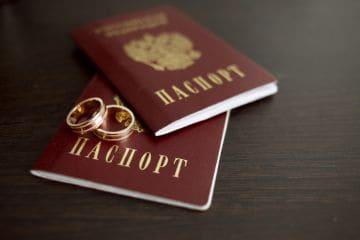 Какие надо менять документы если вышла замуж