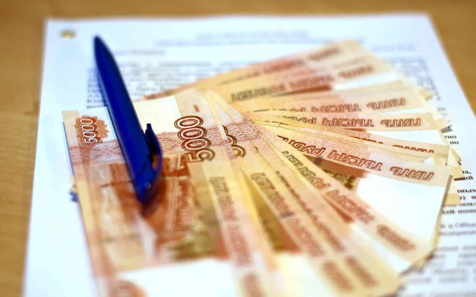авансовый договор на покупку земельного участка
