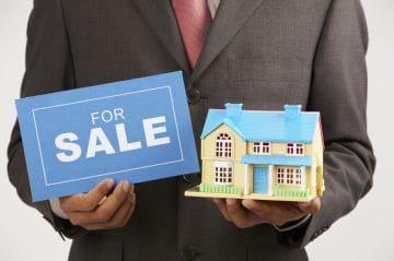 продажа дома с земельным участком