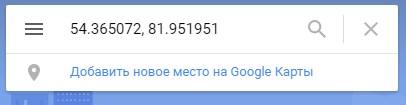 информация по кадастрому номеру