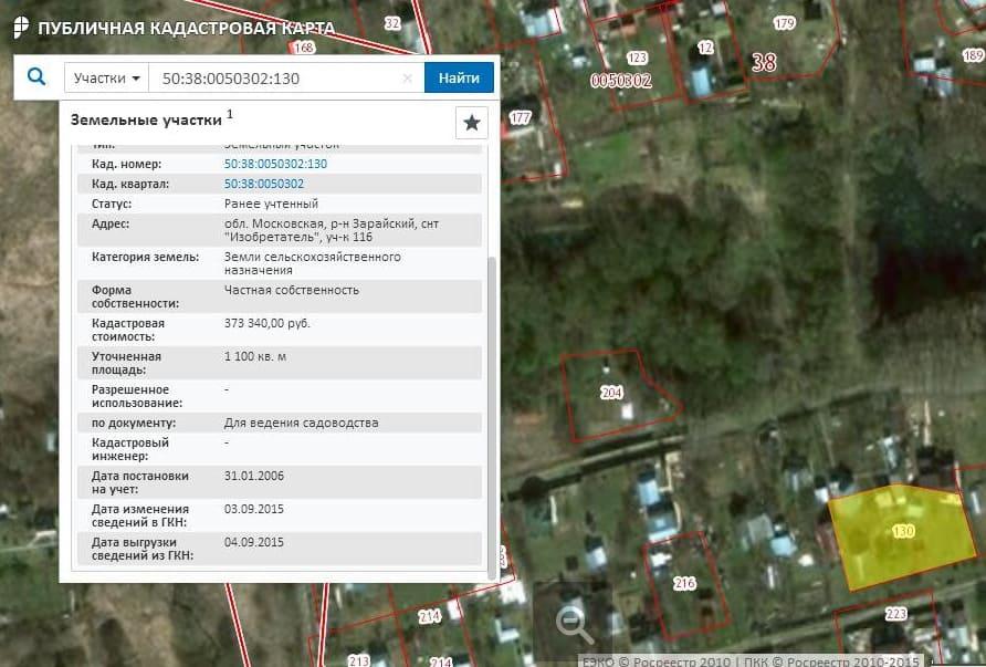 поиск земельного участка по спутнику