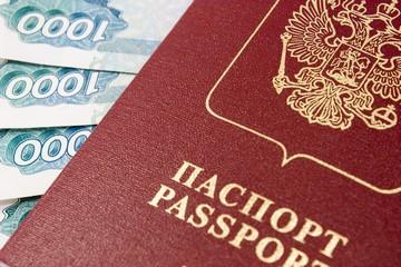 Сколько действует паспорт после смены фамилии
