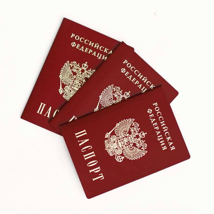 Что делать если нет места в паспорте для штампа
