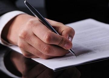 Документы для регистрационного центра при купле продаже квартиры