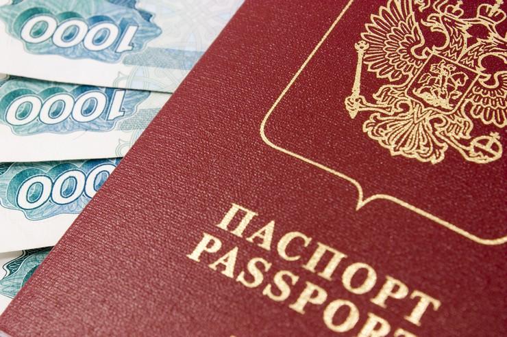 Госпошлина при замене паспорта при смене фамилии