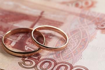 Брак в российском семейном праве